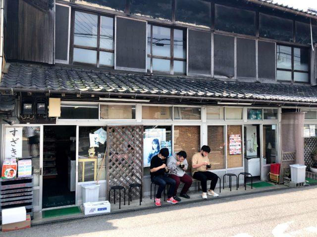須崎食料品店 香川県三豊市のうどん