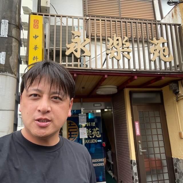 長崎永楽苑自撮り