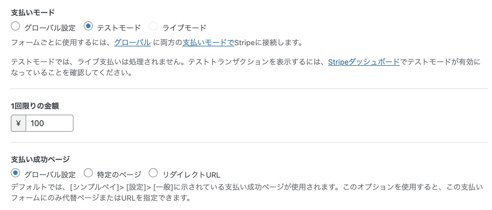 日本語バージョン
