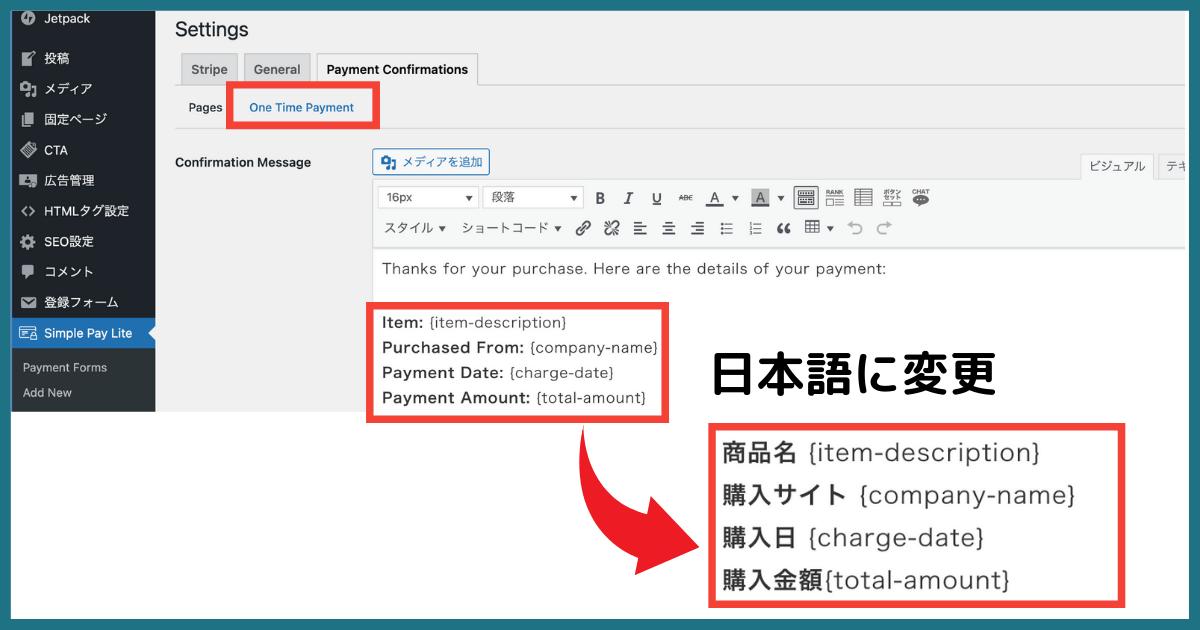 日本語に変更
