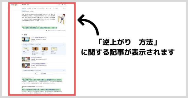 検索エンジン2