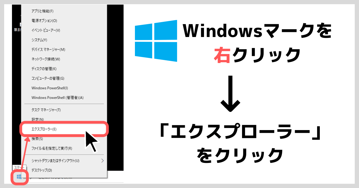 Windows版1