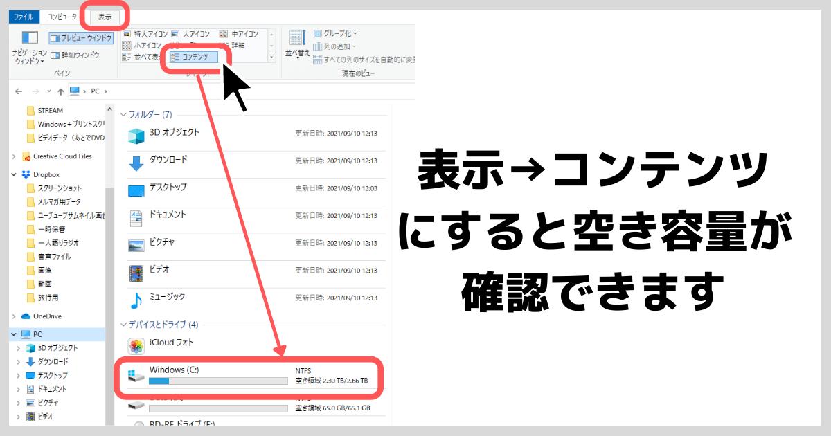 Windows版3